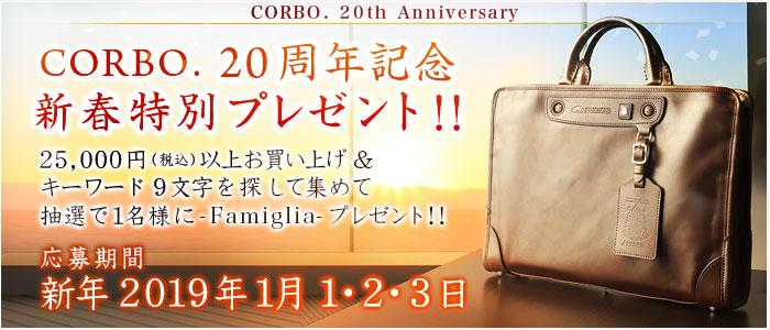 CORBO. 20th